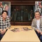 福山雅治主演『SCOOP!』に糸井重里氏がコピー書き下ろし! 初対談も実現