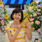 沢口靖子、約100人とラスト・リッツ・パーティ実施 - 28年間に感謝