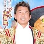SMAP中居、デビュー前は勝俣州和に憧れていた!?「いつか勝俣さんみたいに」
