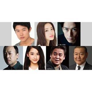 Hey! Say! JUMP知念侑李、「念願叶って」大野智と共演 - 映画『忍びの国』
