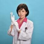 沢口靖子『科捜研の女』新シリーズ10月開始「俳優として育ててくれた作品」