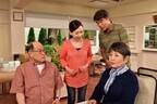 『渡る世間は鬼ばかり』今秋放送SPで幸楽が改装 - 泉ピン子「寂しい」