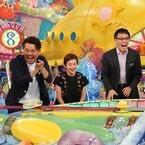大竹しのぶ、前夫・さんまからのサプライズを紹介「何歳になってもうれしい」