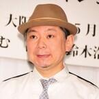 鈴木おさむ氏、高畑逮捕で「自分の子供だったら…」- 親と子の責任とは