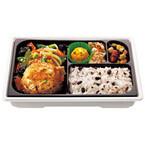 ほっともっと、野菜とスーパーフードが入った「20品目の彩り弁当」発売