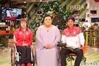 マツコ、スポーツ番組MCに初挑戦 - リオパラリンピック選手に直撃取材