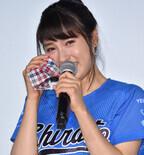 土屋太鳳、竹内涼真からのサプライズ告白「惚れました!」に感涙