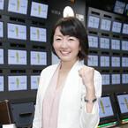 狩野恵里アナ、ニュースキャスター初挑戦! 経済の「モヤモヤ」晴らす