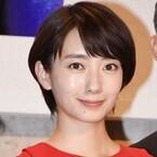 波瑠主演『ON』最終回視聴率は関東7.1%、関西10.1% - 裏のW杯最終予選20.3%