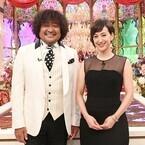 滝川クリステル、葉加瀬太郎のラブコールでテレ朝初MC「本当に楽しかった」