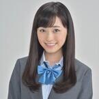 福原遥、レンタル彼氏常連利用の女子高生役「明るくて天真爛漫に」