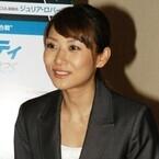 藤崎奈々子、事実婚状態になった驚きの理由告白「サーフィンをやったら…」