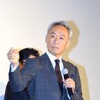 西村雅彦、知念侑李の体に万歳 - 「みんな知念さんに興奮したはず」
