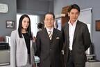 仲間由紀恵が『相棒』2シーズンぶりに登場、まさかの反町隆史の上司役