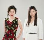 篠原涼子、『愛を乞うひと』で初の1人2役「やりがいがあって充実した日々」