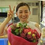 尾野真千子、初の遊川和彦脚本で「いろんな自分を見せてもらうことできた」