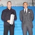 海老蔵、トム・ハンクスに「日本のジェームズ・ボンド」と褒められ大照れ