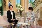 福山雅治『徹子の部屋』初出演、お祝いでタマネギ頭から人生初の…!?