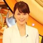 本田朋子アナ、小林麻耶アナの代打MCにプレッシャーも「自分らしい進行を」
