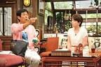 『さんまのまんま』レギュラー最後のゲストは森昌子「家に遊びに来て」