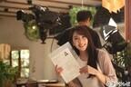 JYが主題歌歌う月9最終話に登場、桐谷美玲を揺さぶるパティシエ候補役