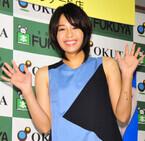 大沢ひかる「新しい自分に出会えた」初写真集でセクシーショットを披露