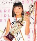 ホリプロスカウトキャラバン、史上最年少・12歳の栁田咲良さんがグランプリ