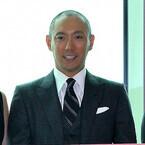 市川海老蔵、新ドラマは「麻央もゲラゲラ笑ってる」 魅力は行き過ぎた演出