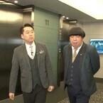 バーグハンバーグバーグ、テレビ東京に新番組提案! 『テレ東世論調査』放送