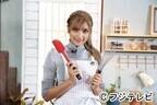 ローラ『めざましテレビ』で料理コーナー - ライバルは裏のMOCO'Sキッチン