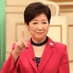 小池百合子都知事が『スマスマ』に登場 - カラオケ十八番をSMAPと熱唱!?