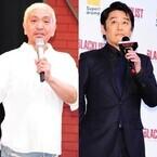 松本人志&宮根誠司、生放送でキレまくりの坂上忍に「怖い」「荒れすぎ」