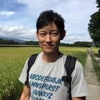 川岡大次郎、将来見据えて那須にお試し移住 - 都会派の妻は「エッ!?」