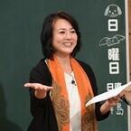 杉田かおる、スキャンダルで雑誌掲載180回! 子役時代に借金・思春期は暴君化