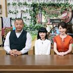 テレビ東京、音楽業界の情報番組『歌のワイドショー』開始 - 初回に橋幸夫