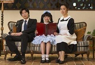 本田望結、ドラマ初主演でテレ朝G帯最年少主演! ふわふわワンピに大喜び