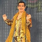 ピコ太郎、「PPAP」デビュー後初披露! 世界的ブレイクに「おかしい」