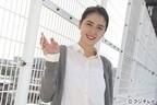 長澤まさみ、婚約相手役で初共演の櫻井翔は「人に威圧感を全く与えない方」