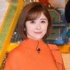 宮澤エマ、