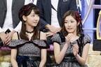 渡辺麻友、AKB48一番の潔癖症と告白「手を洗わず食事する人は考えられない」