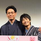三代目JSB・山下健二郎、知的メガネと和装で登場 - 「僕とは真逆な役」