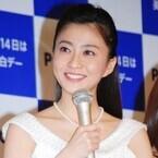 小林麻央、りゅうちぇる変身写真を公開!「可愛すぎ」「お茶目」と反響