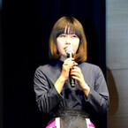 山戸結希監督、『溺れるナイフ』は「未来の女の子の運命を変えていく映画」