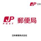 相葉雅紀&二宮和也、久しぶりの2人きりCM - 郵便局の年賀状印刷