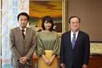 有村架純、朝ドラ『ひよっこ』舞台の茨城に感謝「体と心にやさしい場所」