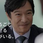 堺雅人、『半沢直樹』以来の銀行員役! 三井住友銀行イメージキャラクターに