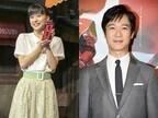 『べっぴんさん』6.3%、『真田丸』6.7% - NHKがタイムシフト視聴率を発表