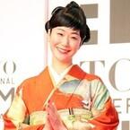 東京国際映画祭が開幕! フェスティバル・ミューズの黒木華が着物姿で登場