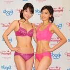 2017トリンプ・イメージガール、現役モデルの松山亜耶&静麻波に決定