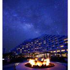 日本でも「南十字星」に出会える! 石垣島で星を楽しむ特別な宿泊プラン登場